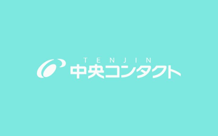 ☆コロナに負けるな!!☆福岡天神大名でコンタクトなら『TENJIN 中央コンタクト』