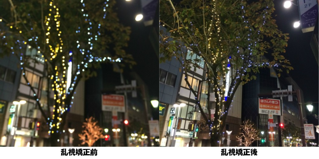 新規画像_23
