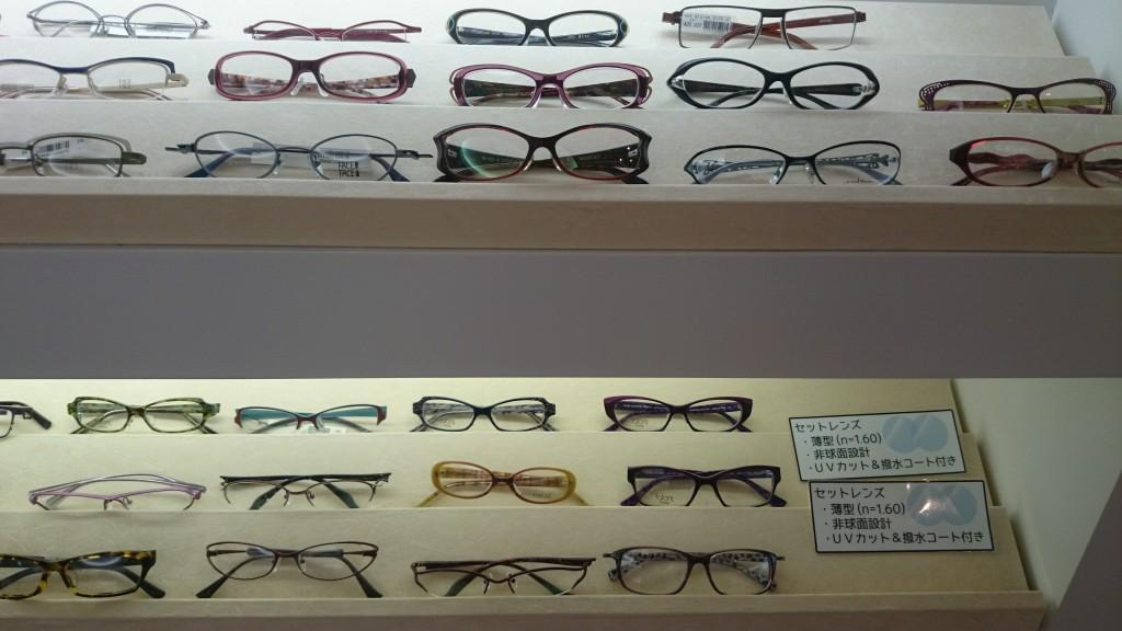 2階メガネ