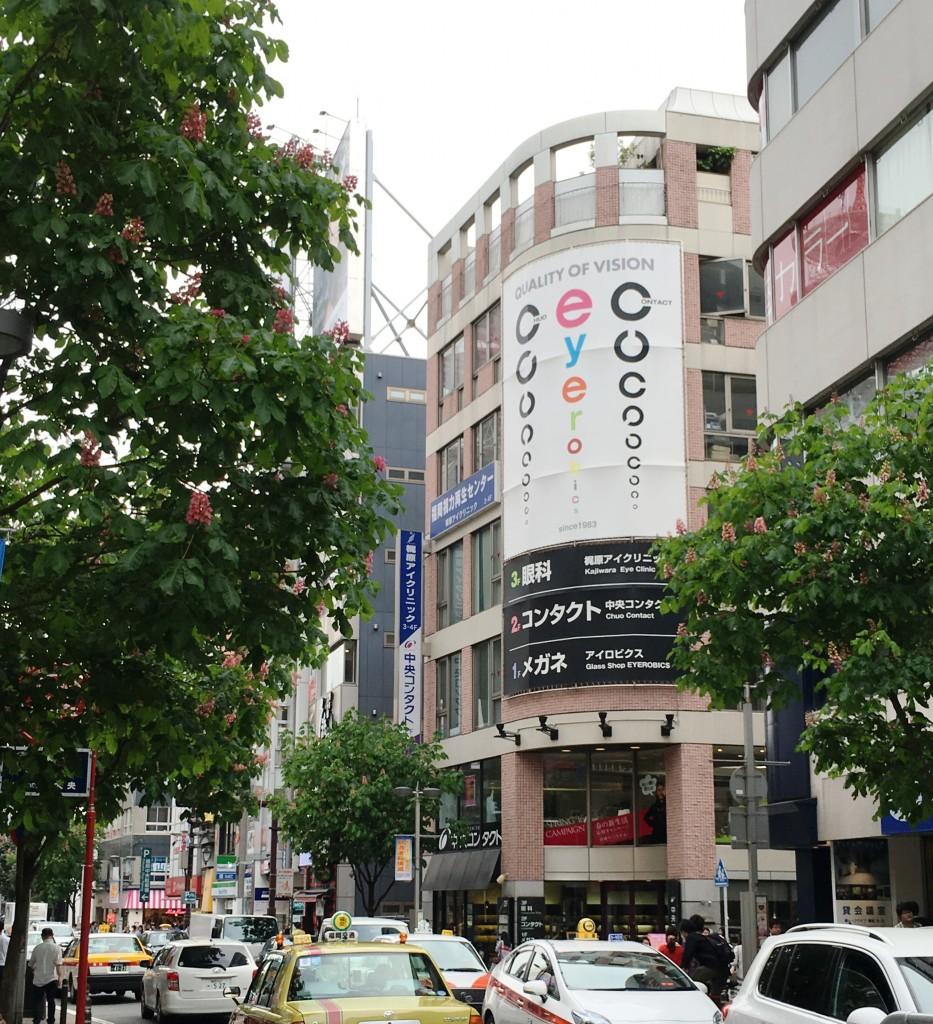 Tポイントはじめました。福岡天神大名でコンタクトなら『TENJIN 中央コンタクト』