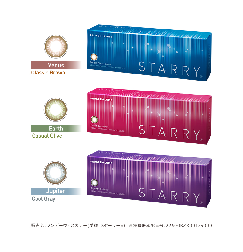starry-30-lens_short-small