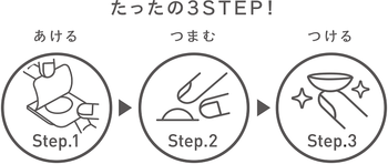 05-3step-thumb-350xauto-1259