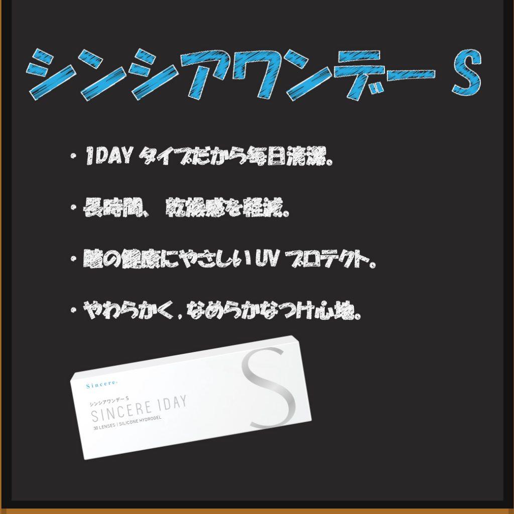 ☆この時期オススメ1DAY☆福岡天神大名でコンタクトなら『TENJIN 中央コンタクト』