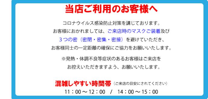 ★紫外線対策に★福岡天神大名でコンタクトなら『TENJIN 中央コンタクト』