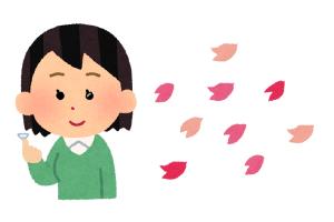 【今なら3,000COINプレゼント!】 春の1DAYスタートキャンペーン開催中!